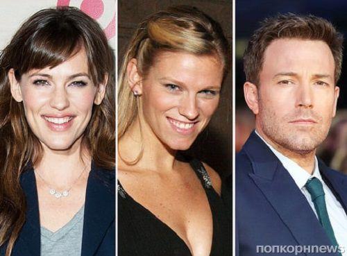 Дженнифер Гарнер разрешила Бену Аффлеку познакомить их детей с новой девушкой актера