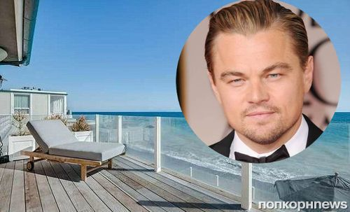 Самые красивые дома знаменитостей: где живут звезды шоу-бизнеса (фото)