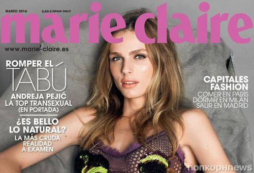 Трансгендер-модель Андреа Пежич стала лицом с обложки Marie Claire
