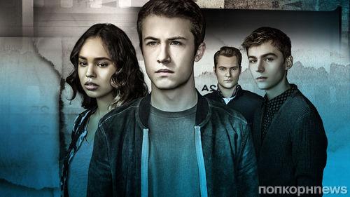 Звезды «13 причин почему» получат значительную прибавку к гонорару в 3 сезоне