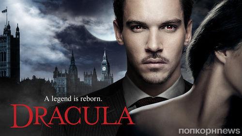 Музыкальный трейлер сериала NBC «Дракула»