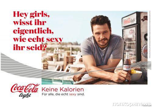 Джеймс Франко заговорил по-немецки в рекламе Coca-Cola Light
