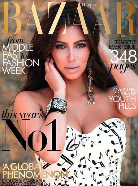Ким Кардашиан в журнале Harper's Bazaar. Ноябрь 2011