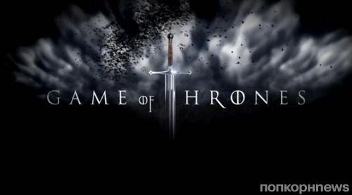 """Промо-видео 4 эпизода 3 сезона сериала """"Игра престолов"""""""