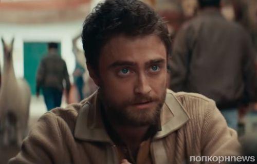 Дэниел Рэдклифф в дебютном трейлере приключенческого боевика «Джунгли»