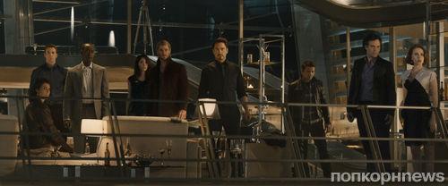 Супергерои в сборе: новый кадр «Мстителей 2»