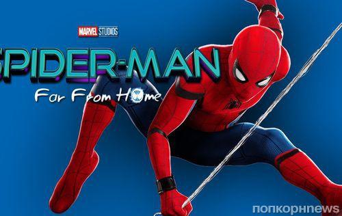 Вышел трейлер «Человека-паука: Вдали отдома»