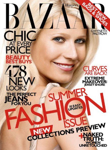 Гвинет Пэлтроу в американском номере Harper's Bazaar. Май 2010