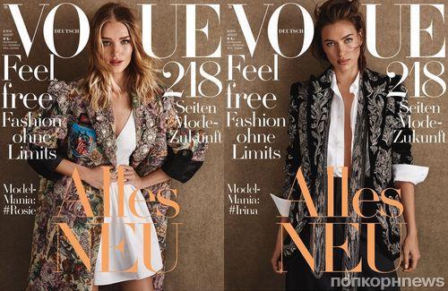 Ирина Шейк, Роузи Хантингтон-Уайтли, Лили Олдридж и другие в журнале Vogue Германия, август 2016