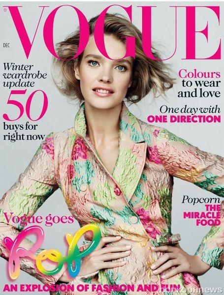 Наталья Водянова в журнале Vogue Великобритания. Декабрь 2012
