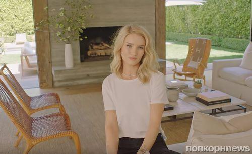 Видео: Рози Хантингтон-Уайтли устроила экскурсию по своему особняку в Беверли-Хиллз