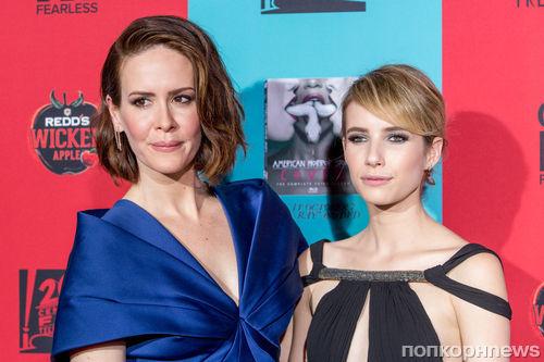 Звезды на премьере нового сезона «Американской истории ужасов» в Лос-Анджелесе
