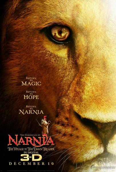 Трейлер к фильму «Хроники Нарнии: Покоритель зари»