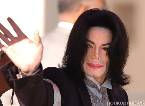 Личное письмо Майкла Джексона и паспорт Уитни Хьюстон уйдут с молотка