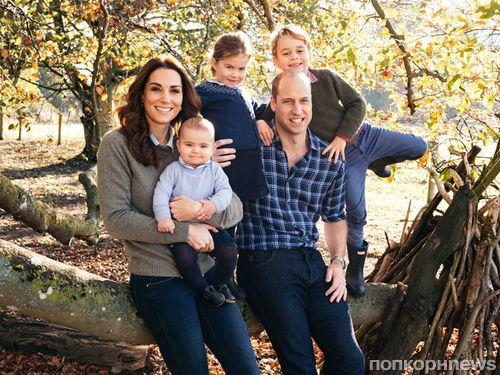 Прекрасный наследник: Кейт Миддлтон поделилась снимками принца Луи в честь его первого дня рождения