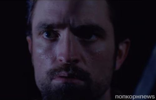 Видео: Роберт Паттинсон и Игги Поп в клипе The Pure and the Damned