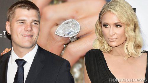 Пэрис Хилтон подтвердила, что оставит подаренное Крисом Зилкой обручальное кольцо