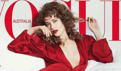 Дакота Джонсон примерила чувственные образы для Vogue
