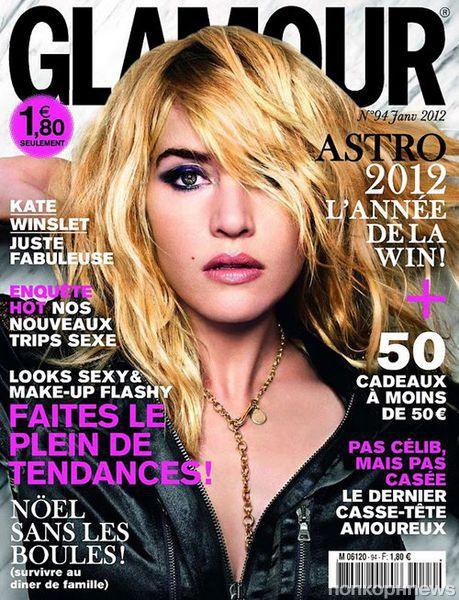Кейт Уинслет в журнале Glamour. Январь 2012