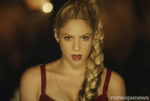 Видео: Шакира представила новый клип на песню Perro Fiel