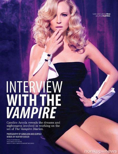 Кэндис Аккола и Дэниэл Гиллис в журнале Fault Magazine. Октябрь 2012