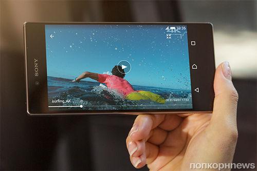 Sony представила смартфон Xperia Z5 с рекордным разрешением экрана 4К