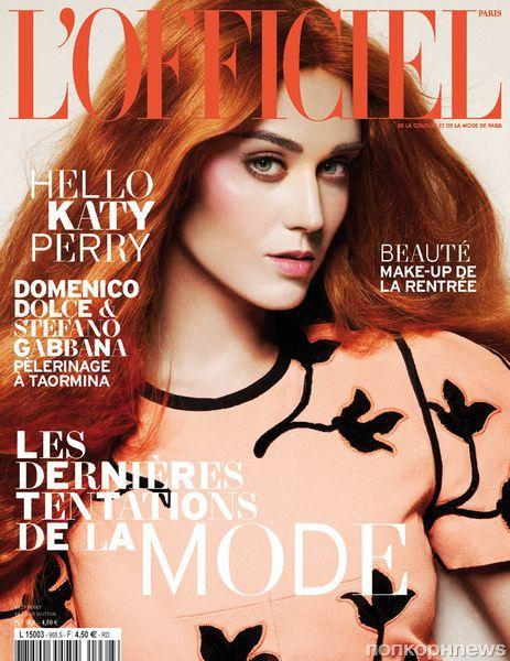 Кэти Перри в журнале L'Officiel Франция. Сентябрь 2012