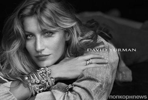 Жизель Бундхен в рекламной кампании David Yurman. Осень / зима 2013-2013