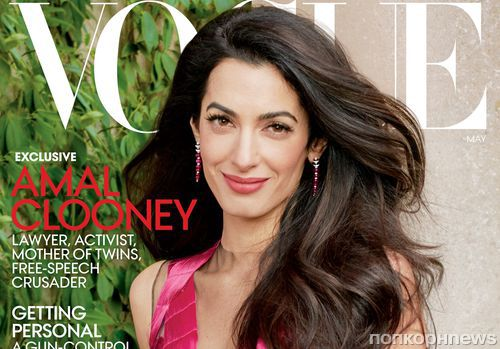 Амаль Клуни украсила обложку майского Vogue и рассказала о Джордже и детях