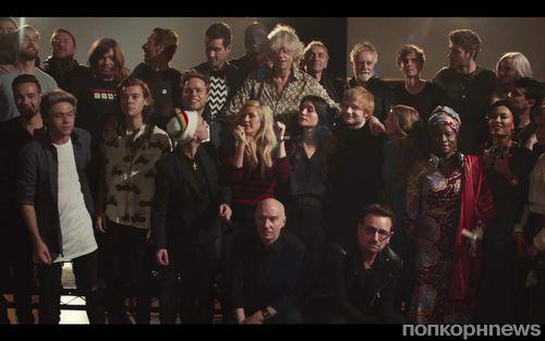Рита Ора, One Direction, Крис Мартин спели для благотворительного проекта Band Aid 30
