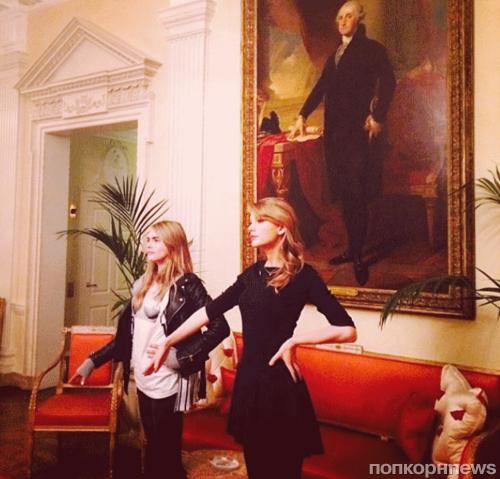 Видео: Тейлор Свифт, Эд Ширан и Кара Делевинь поют в американском посольстве