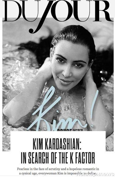 Ким Кардашян в журнале DuJour. Весна 2013