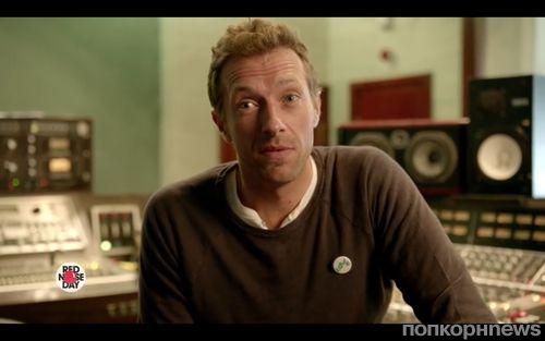 Coldplay записали музыкальную версию сериала «Игра престолов»