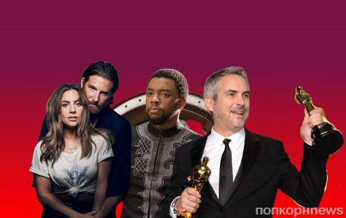 От Леди Гага до «Черной пантеры»: звезды и фильмы, которые благодаря «Оскару» 2019 войдут в историю