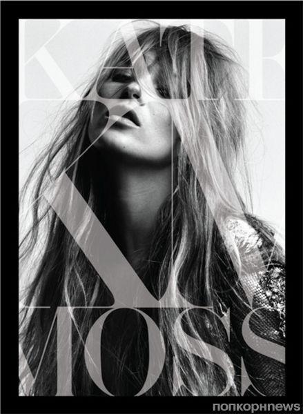 Первый взгляд на книгу о Кейт Мосс
