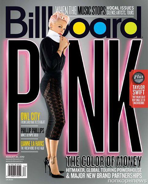 Пинк в журнале Billboard. Сентябрь 2012