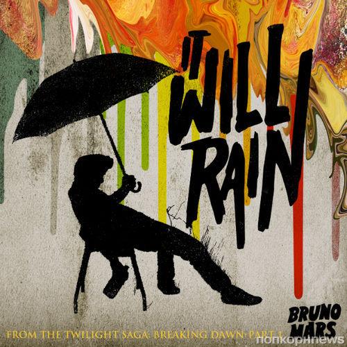 "Новый клип Бруно Марса - ""It Will Rain"""