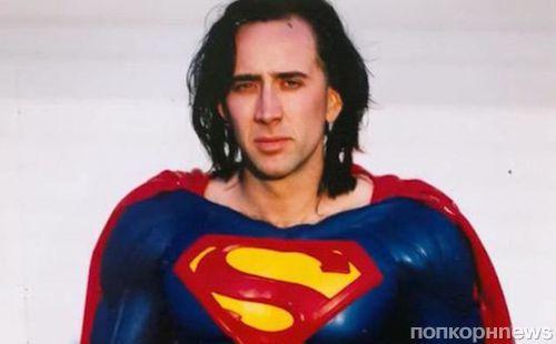 Николас Кейдж примерил костюм Супермена