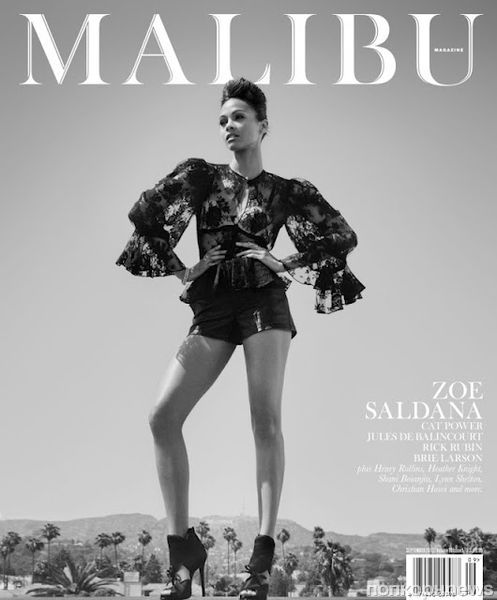 Зои Салдана в журнале Malibu. Сентябрь 2012