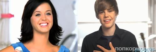 Рекламу с Джастином Бибером и Кэти Перри сняли с британского телевидения