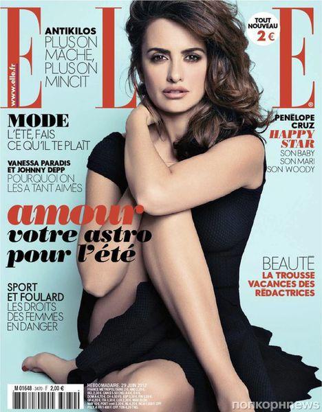 Пенелопа Крус в журналах Elle Франция и Madame Figaro. Июль 2012