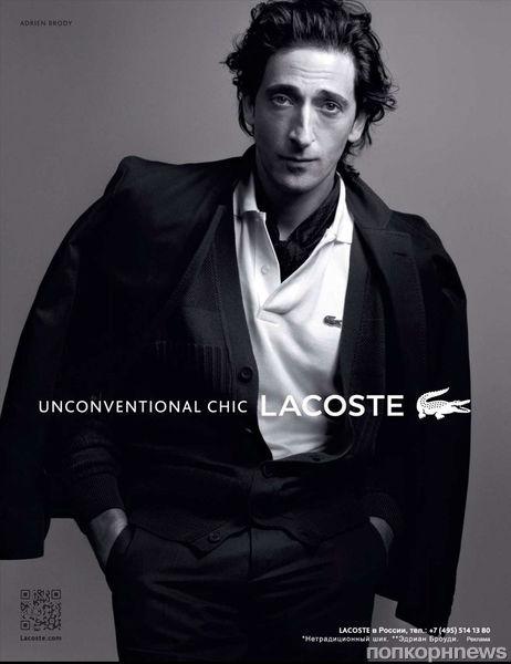 Эдриан Броуди в рекламной кампании Lacoste: Первый взгляд