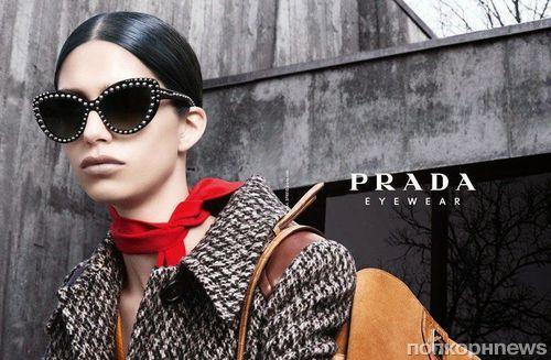 Рекламная кампания Prada Eyewear. Осень / зима 2014-2015