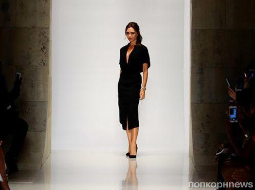 Victoria Beckham представляет новую  коллекцию на подиуме Недели моды в Нью-Йорке