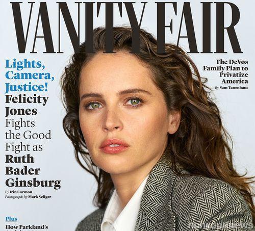 Фелисити Джонс украсила обложку Vanity Fair