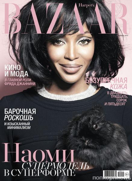 Наоми Кэмпбэлл в журнале Harper's Bazaar. Россия. Ноябрь 2012