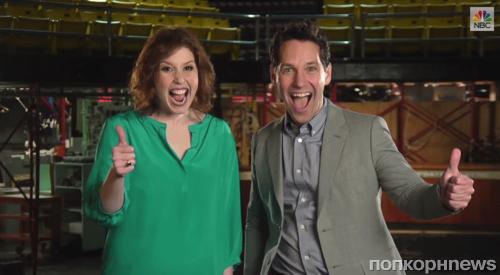 Пол Радд в промо-ролике Saturday Night Live