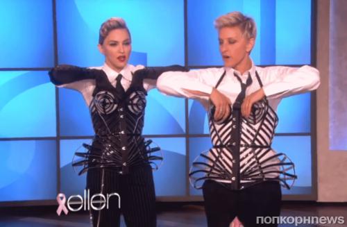 Мадонна на шоу Эллен ДеДженерес