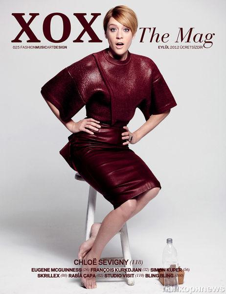Хлое Севиньи в журнале XOXO. Сентябрь 2012