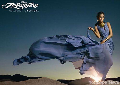 Алисса Али в рекламе коллекции косметики  Disney Jasmin от Sephora